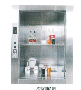 Small Freight Elevator/Goods Lift Dumbwaiter
