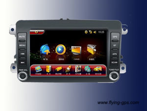 New Bora Car Entertainment System
