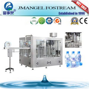 Factory Cost Price Sale Small Bottled Automatic Drinking Mineral Water Bottling Plant pictures & photos