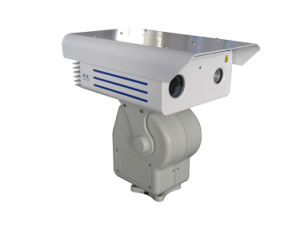 Mid-Distance Laser Night Vision Camera (SHR-LV500) pictures & photos