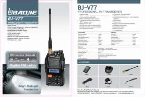 UHF/VHF Two Way Radio (BJ-V77)