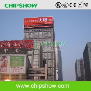 Chipshow P16 Ventilation Outdoor Advertising LED Screen pictures & photos
