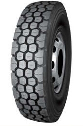 Hs718 Heavy Load Brand Radial Truck Tire