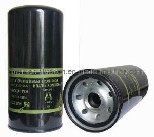 Komatsu Fuel Filter 600-311-3841 (HM-CX269)