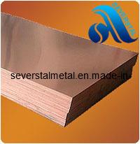 Pure Copper Sheets