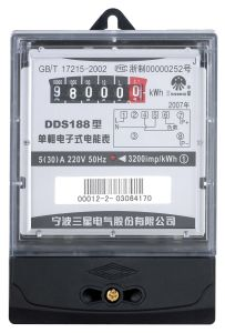 Single-Phase Static Meter (DDS188)