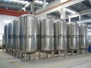 Storage Tank (CG)