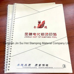 Hot Stamping Foil for Logo on The Paper/ Plastic/ Wooden/ Fabric/ Metal/ Pottery/ Glass pictures & photos