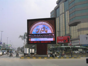 Full Color LED Screen (P16 Full color LED Screen)