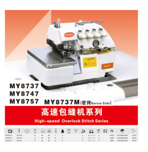 Super Speed Overlock Sewing Machine (MY-8737/8747/8757)