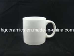 20oz Sublimation Coated Mug, 20oz Sublimation Coffee Mug pictures & photos
