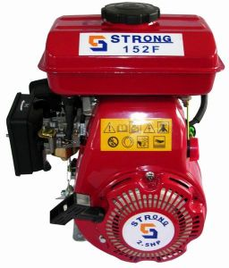 2.5HP Small Engine (SC-152F) (A)