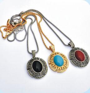 Necklace (BQ0016NE)