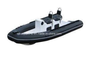 Aqualand 16feet Rigid Infalatble Boat /Fiberglass Rib Boat (RIB480A) pictures & photos