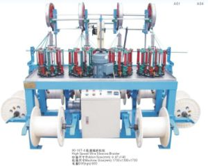 Wire Cable Braiding Machine (90-16T-4)