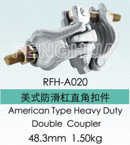 American Type Heavy Duty Double Coupler (RFH-A020) pictures & photos