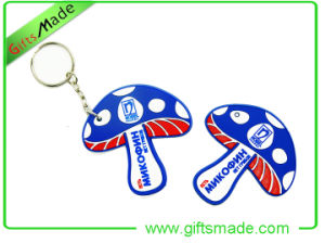 Mushroon Soft PVC Keychain