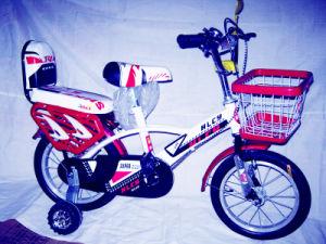 14′′ Spot Child Bike (A5)