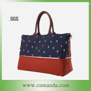 600D Polyester Mummy Bag (WS13B164)