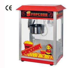 Popcorn Popper (EB-09)