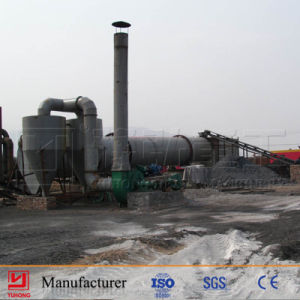 2016 Yuhong Coal Dryer Coal Rotary Dryer Machine Price pictures & photos