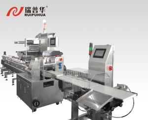 Cereal Bar Full Automatic Feeding and Packaging Machine pictures & photos