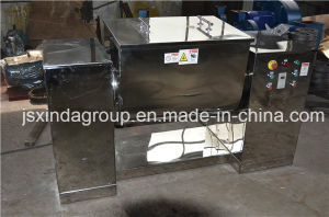 Paddle Mixer for Food and Medicine Use (CH-200) pictures & photos