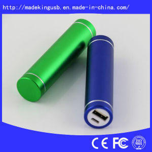 Hot Sale Customized Logo 2600mAh Mobile Power Bank pictures & photos