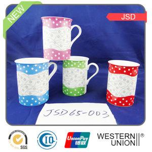 Best Ceramic Coffee Mug pictures & photos