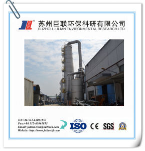 DMF Waste-Gas Treatment Equipment for Environmental Protection