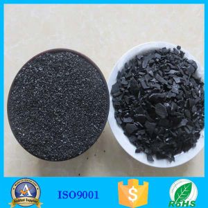 Large Adsorbent Granule Coconut Shell Activated Charcoal Price in China Market pictures & photos