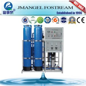 Factory Price of Mini Small Mineral Water Pure Water Treatment Plant pictures & photos