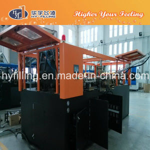 Blow Molding Machine for 1500ml Mineral Water pictures & photos