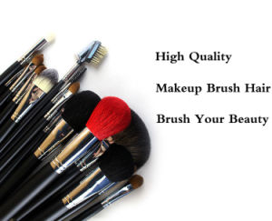 24 PCS High Quality Natural Hair Cosmetic Tool Professional Makeup Brush pictures & photos