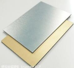 Brushed Metal Sheet (A1050 1060 1100 3003 5005 5052) pictures & photos