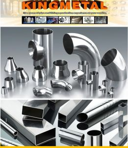 Sanitary Stainless Steel Pipe and Fittings pictures & photos