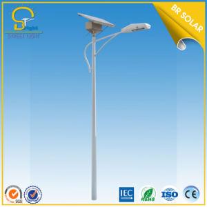 Excellent Manufacturer 24V 9m Solar 60W LED Outdoor Light pictures & photos