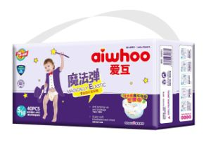 Professional Factory Disposable Nonwoven Fabric Nappy Change Baby Diaper pictures & photos