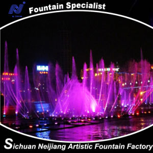 Music Water Fountain in Square/Waterscapes