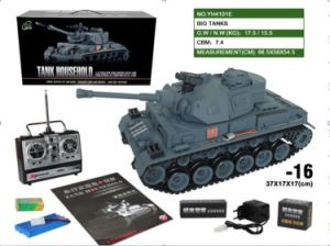 57501e16-German Panther III Emulation R/C Shooting Battle Tank pictures & photos