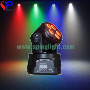 Hot 5 PCS RGBW 4 in 1 10W LED 5X10W LED Beam Moving Head