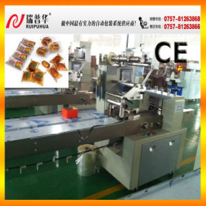 Pancake Horizontal Pillow Packaging Machine pictures & photos