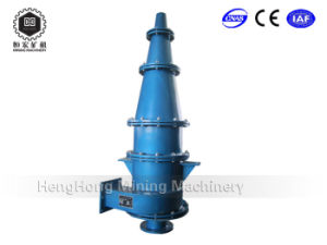 Flotation Machine for Gold /Silver /Copper Ore Beneficiation Plant pictures & photos