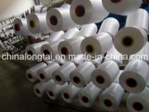 China Wholesale High Tenacity PP Multifilament Yarn pictures & photos