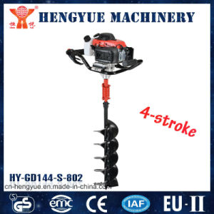 Good Quality Agricultural Machine with 4 Stroke Ground Drill pictures & photos