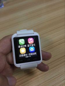U8 Smart Watch with High Quality Speakerphone
