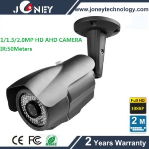 Waterproof Bullet CCTV Ahd Camera 1080P with Varifocal 2.8-12mm Lens pictures & photos