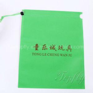 Environment-Friendly Non-Woven Shopping Bag Gift Bag PP Bag pictures & photos