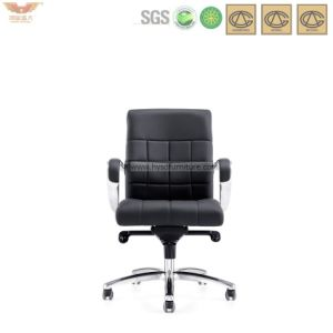 Office Furniture Aluminium Leather Home Office Computer Chair (HB-1517)