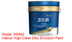 Interior High-Class Silky Interior Emulsion Paint pictures & photos
